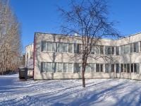 neighbour house: st. Zheleznodorozhnikov, house 3. university ГУМАНИТАРНЫЙ УНИВЕРСИТЕТ, учебный корпус