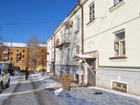 Yekaterinburg, Zheleznodorozhnikov st, house 4. Apartment house