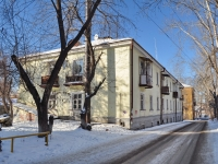 neighbour house: st. Zheleznodorozhnikov, house 4. Apartment house