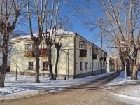 叶卡捷琳堡市,  , house 6. 公寓楼