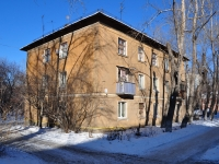 neighbour house: st. Mayakovsky, house 1. Apartment house