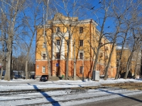 Екатеринбург, общежитие Железнодорожного учебного центра, улица Маяковского, дом 2Б