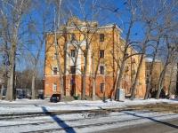 Yekaterinburg, hostel Железнодорожного учебного центра, Mayakovsky st, house 2Б
