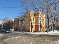 соседний дом: ул. Маяковского, дом 2Б. общежитие Железнодорожного учебного центра