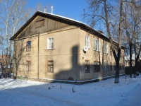 Yekaterinburg, Mayakovsky st, house 5. Apartment house