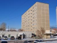Yekaterinburg, Mayakovsky st, house 6. hostel