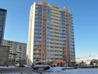 Екатеринбург, улица Маяковского, дом 8. многоквартирный дом