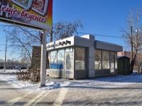 Yekaterinburg, Mayakovsky st, store