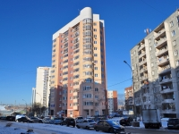 Yekaterinburg, Krasin st, house 3А. Apartment house