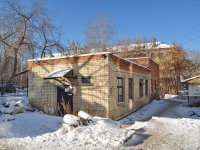 Yekaterinburg, Krasin st, house 4Г. multi-purpose building