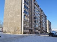Yekaterinburg, Krasin st, house 4. Apartment house