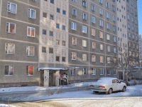 Yekaterinburg, Krasin st, house 5. Apartment house
