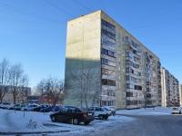Yekaterinburg, Krasin st, house 6. Apartment house