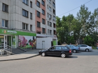 Yekaterinburg, Smazchikov str, house 2. Apartment house
