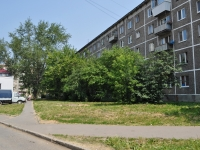 Yekaterinburg, Smazchikov str, house 4. Apartment house
