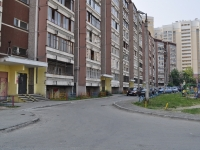 Yekaterinburg, Smazchikov str, house 5. Apartment house