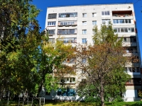 neighbour house: str. Smazchikov, house 2. Apartment house