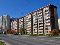 neighbour house: str. Smazchikov, house 5. Apartment house