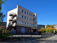 neighbour house: str. Smazchikov, house 10. office building
