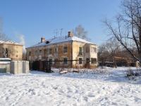 叶卡捷琳堡市, Kolkhoznikov st, 房屋 84. 物业管理处