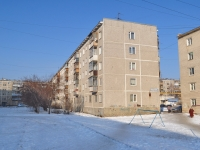 Yekaterinburg, Kolkhoznikov st, house 85. Apartment house