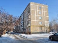 叶卡捷琳堡市, Kolkhoznikov st, 房屋 89. 公寓楼
