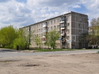 Екатеринбург, улица Колхозников, дом 89. многоквартирный дом