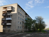 neighbour house: st. Kolkhoznikov, house 50. Apartment house