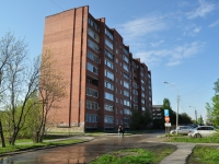 neighbour house: st. Kolkhoznikov, house 52. Apartment house