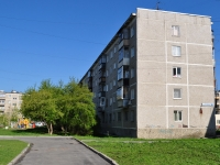 neighbour house: st. Kolkhoznikov, house 85. Apartment house