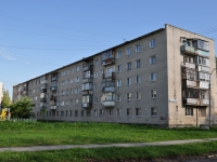 neighbour house: st. Kolkhoznikov, house 87. Apartment house
