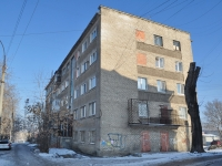 Yekaterinburg, Yelizavetinskoe rd, house 4. Apartment house