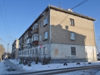 Yekaterinburg, Yelizavetinskoe rd, house 6. Apartment house