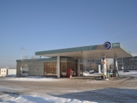 Yekaterinburg, fuel filling station ООО ВКС-Урал, Yelizavetinskoe rd, house 9