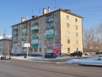 Yekaterinburg, Yelizavetinskoe rd, house 10. Apartment house