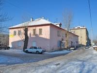 Yekaterinburg, Yelizavetinskoe rd, house 18. Apartment house