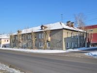 Yekaterinburg, Yelizavetinskoe rd, house 20. Apartment house