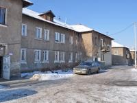 Yekaterinburg, Yelizavetinskoe rd, house 24. Apartment house
