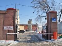 叶卡捷琳堡市, Yelizavetinskoe rd, 房屋 28/1. 工业性建筑