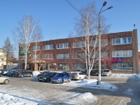 neighbour house: rd. Yelizavetinskoe, house 28. multi-purpose building