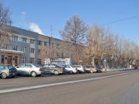 Yekaterinburg, Yelizavetinskoe rd, house 29. office building