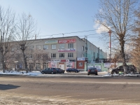 neighbour house: rd. Yelizavetinskoe, house 29. office building