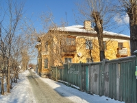 neighbour house: rd. Yelizavetinskoe, house 46. hostel