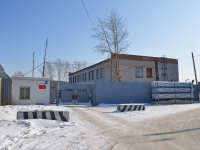 neighbour house: rd. Yelizavetinskoe, house 48А. multi-purpose building