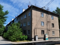 neighbour house: rd. Yelizavetinskoe, house 8. Apartment house