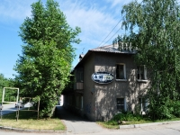 neighbour house: rd. Yelizavetinskoe, house 20. Apartment house