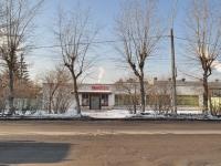Екатеринбург, Елизаветинское шоссе, кафе / бар