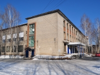 neighbour house: alley. Korotky, house 1А. technical school Екатеринбургский политехникум