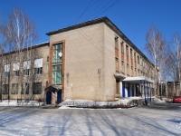 隔壁房屋: alley. Korotky, 房屋 1А. 技术学校 Екатеринбургский политехникум