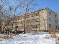 Yekaterinburg, technical school Екатеринбургский политехникум, Korotky alley, house 1А